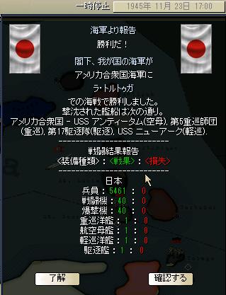 http://art1.photozou.jp/pub/683/3223683/photo/253968238_org.png