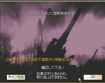 http://art1.photozou.jp/pub/683/3223683/photo/253968260_org.png