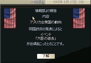 http://art1.photozou.jp/pub/683/3223683/photo/253968297_org.png