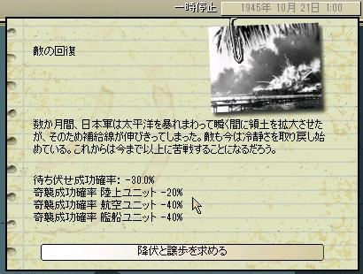 http://art1.photozou.jp/pub/683/3223683/photo/253968306_org.png