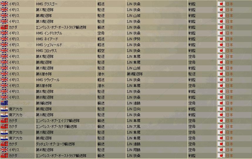 http://art1.photozou.jp/pub/683/3223683/photo/254046081_org.png