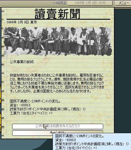http://art1.photozou.jp/pub/683/3223683/photo/254063541_org.png