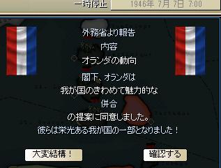 http://art1.photozou.jp/pub/683/3223683/photo/254063547_org.png