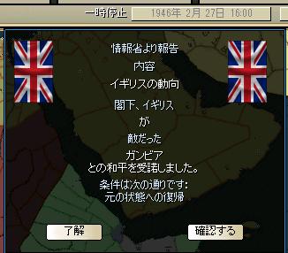 http://art1.photozou.jp/pub/683/3223683/photo/254063556_org.png