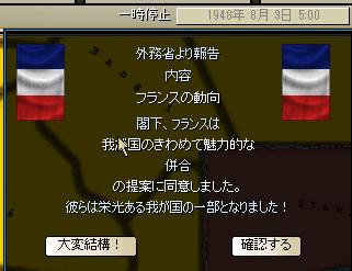 http://art1.photozou.jp/pub/683/3223683/photo/254063570_org.png