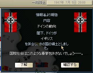 http://art1.photozou.jp/pub/683/3223683/photo/254063598_org.png