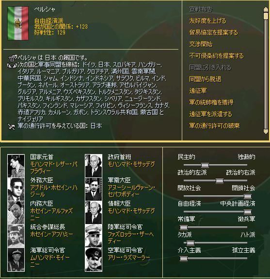 http://art1.photozou.jp/pub/683/3223683/photo/254118946_org.png