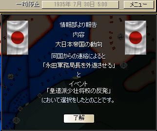 http://art1.photozou.jp/pub/683/3223683/photo/254419292_org.png