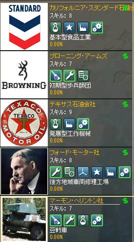 http://art1.photozou.jp/pub/683/3223683/photo/254419297_org.png