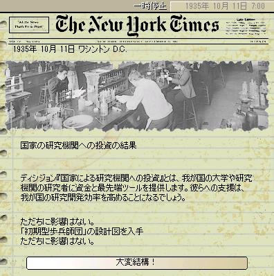 http://art1.photozou.jp/pub/683/3223683/photo/254419302_org.png