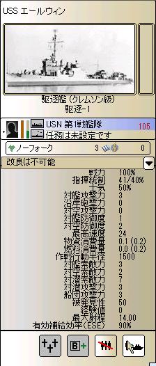 http://art1.photozou.jp/pub/683/3223683/photo/254419305_org.png
