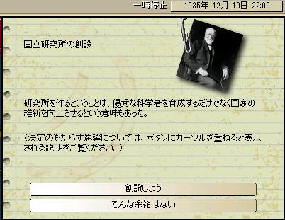 http://art1.photozou.jp/pub/683/3223683/photo/254419306_org.png