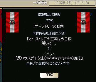 http://art1.photozou.jp/pub/683/3223683/photo/254419313_org.png