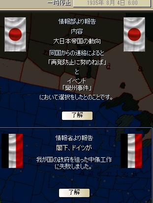 http://art1.photozou.jp/pub/683/3223683/photo/254419321_org.png