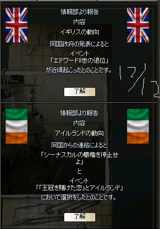 http://art1.photozou.jp/pub/683/3223683/photo/254470572_org.png