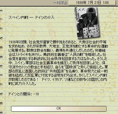 http://art1.photozou.jp/pub/683/3223683/photo/254470585_org.png
