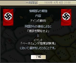 http://art1.photozou.jp/pub/683/3223683/photo/254470603_org.png