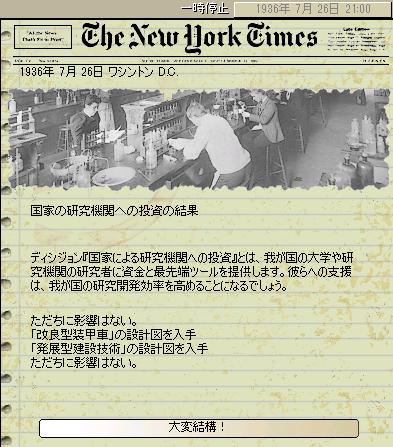 http://art1.photozou.jp/pub/683/3223683/photo/254470623_org.v1520762163.png