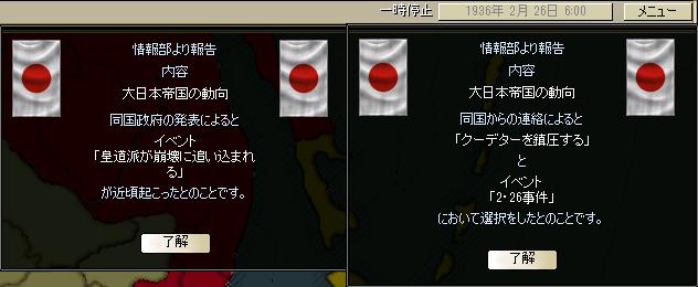 http://art1.photozou.jp/pub/683/3223683/photo/254470633_org.png