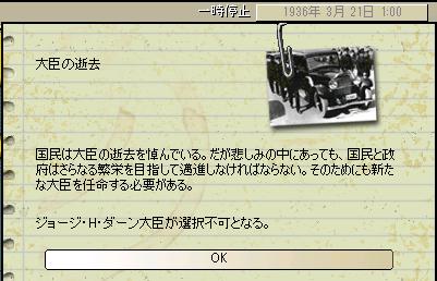 http://art1.photozou.jp/pub/683/3223683/photo/254470643_org.png
