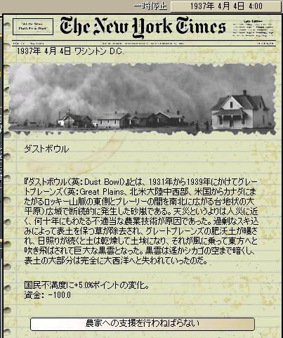 http://art1.photozou.jp/pub/683/3223683/photo/254706063_org.png