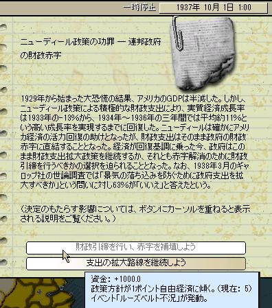http://art1.photozou.jp/pub/683/3223683/photo/254706073_org.png