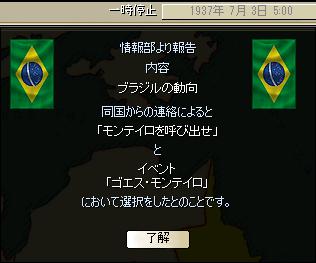 http://art1.photozou.jp/pub/683/3223683/photo/254706081_org.png