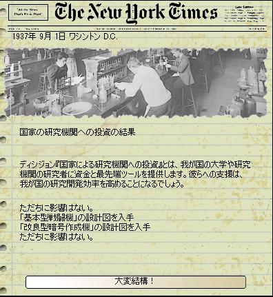 http://art1.photozou.jp/pub/683/3223683/photo/254706095_org.png