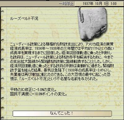 http://art1.photozou.jp/pub/683/3223683/photo/254706098_org.png