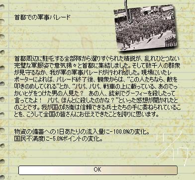 http://art1.photozou.jp/pub/683/3223683/photo/254706105_org.png