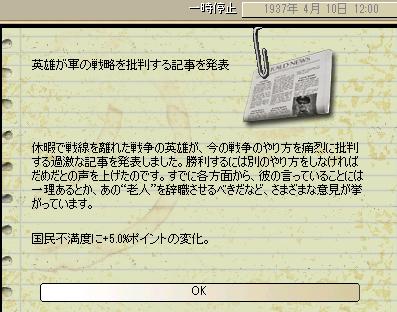 http://art1.photozou.jp/pub/683/3223683/photo/254706158_org.png