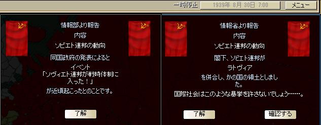 http://art1.photozou.jp/pub/683/3223683/photo/255140670_org.png