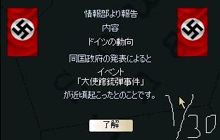http://art1.photozou.jp/pub/683/3223683/photo/255140685_org.png