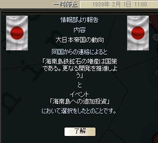http://art1.photozou.jp/pub/683/3223683/photo/255140716_org.png