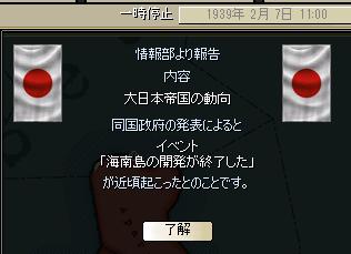 http://art1.photozou.jp/pub/683/3223683/photo/255140719_org.png