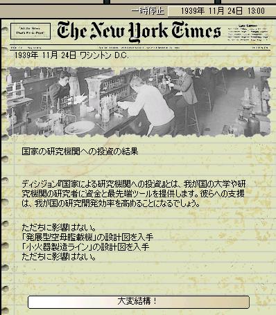 http://art1.photozou.jp/pub/683/3223683/photo/255140729_org.png
