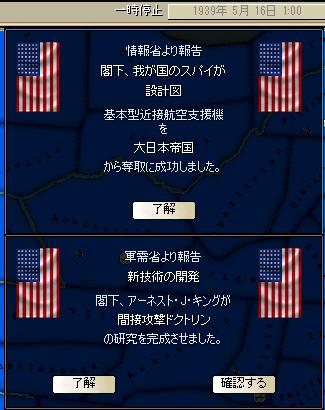 http://art1.photozou.jp/pub/683/3223683/photo/255140747_org.png