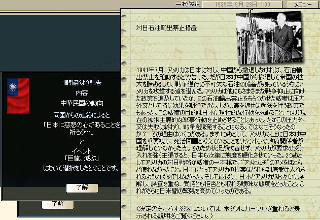 http://art1.photozou.jp/pub/683/3223683/photo/255140749_org.png