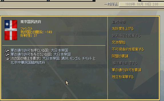 http://art1.photozou.jp/pub/683/3223683/photo/255140754_org.png