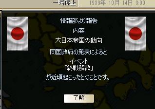 http://art1.photozou.jp/pub/683/3223683/photo/255140757_org.png