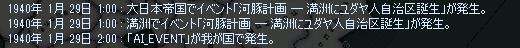 http://art1.photozou.jp/pub/683/3223683/photo/255428331_org.png