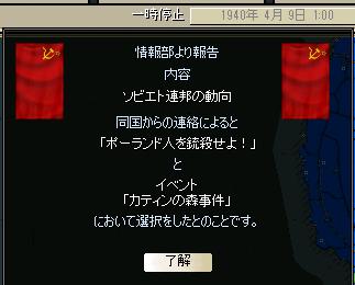 http://art1.photozou.jp/pub/683/3223683/photo/255428353_org.png