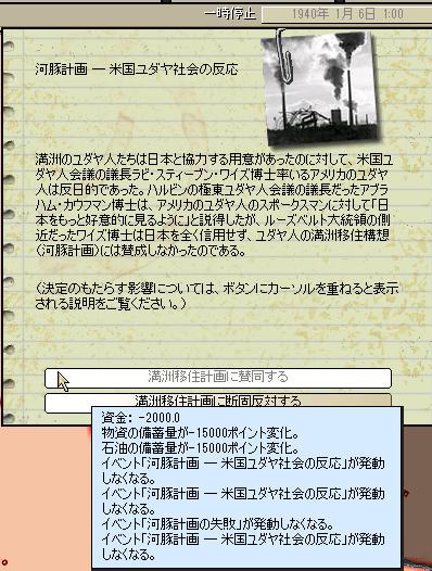 http://art1.photozou.jp/pub/683/3223683/photo/255428413_org.png