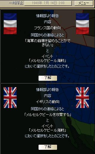 http://art1.photozou.jp/pub/683/3223683/photo/255428427_org.png