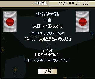 http://art1.photozou.jp/pub/683/3223683/photo/255428445_org.png