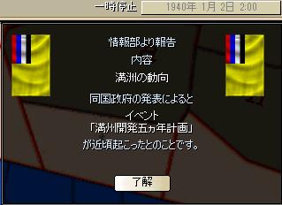 http://art1.photozou.jp/pub/683/3223683/photo/255428469_org.png