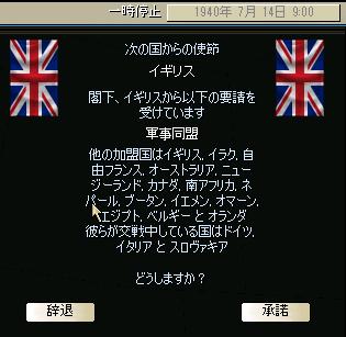 http://art1.photozou.jp/pub/683/3223683/photo/255428476_org.png