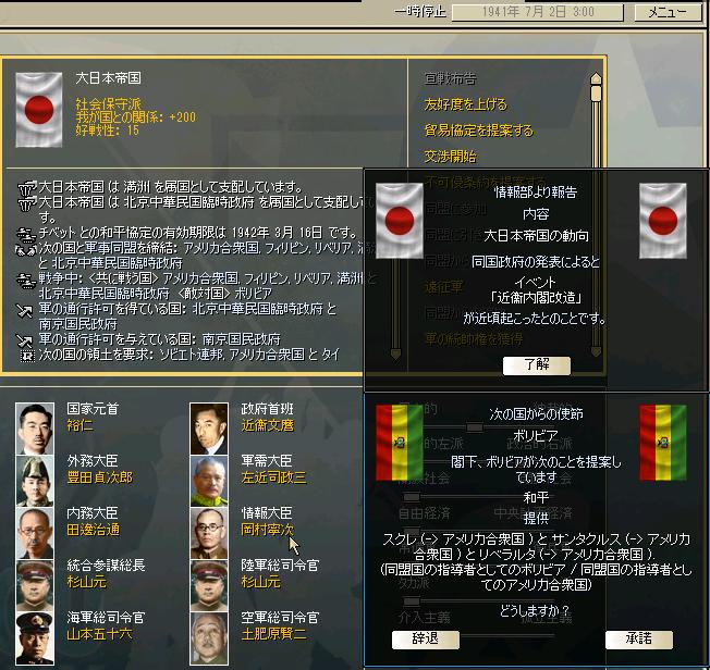 http://art1.photozou.jp/pub/683/3223683/photo/255577111_org.png