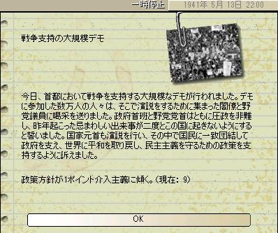 http://art1.photozou.jp/pub/683/3223683/photo/255577144_org.png
