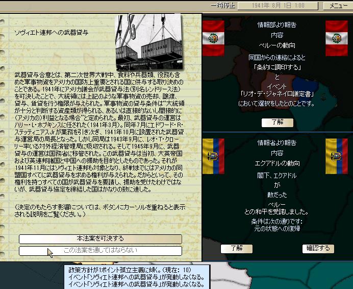 http://art1.photozou.jp/pub/683/3223683/photo/255577150_org.png
